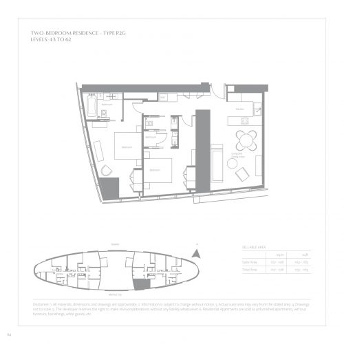 Two Bedroom Residences